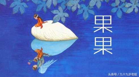 海外天体vi_很污很湿的小说片段 与六旬老妇性欢小说 蛇妻美人 - 鑫原点